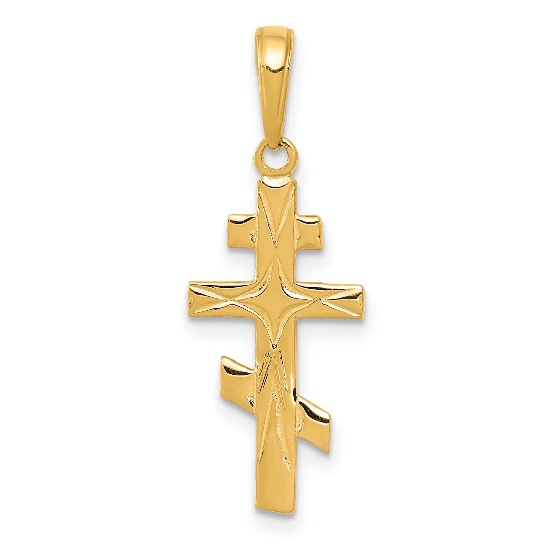 14k eastern orthodox cross pendant weight 066 length 26 width 11 aloadofball Gallery