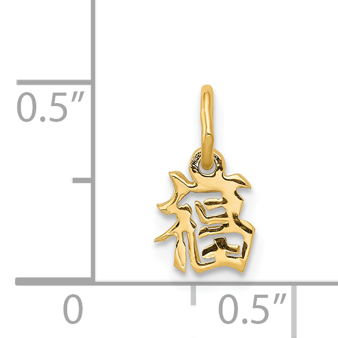 14kt Yellow Gold Chinese Symbol Good Luck Pendant Charm Necklace